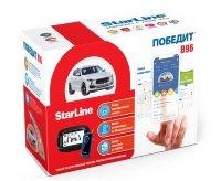 Автосигнализация StarLine (СтарЛайн) купить в Волгограде в интернет-магазине Car-Radar.Ru